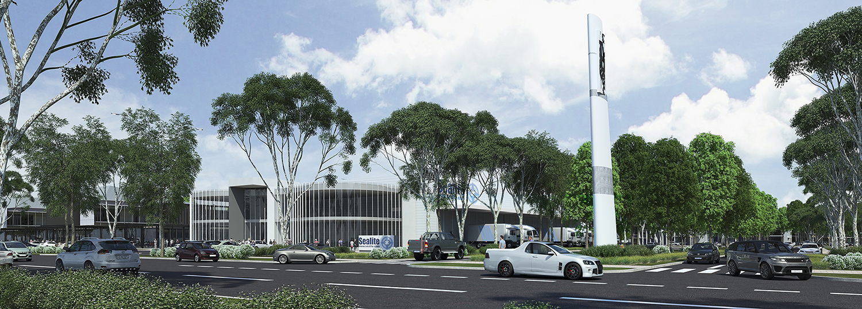Future Innovation Park